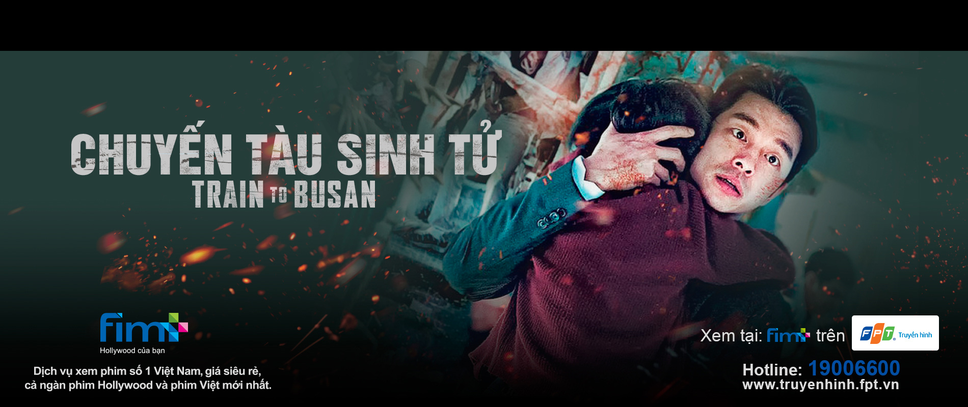 FPT_Oct_1900x800_TrainToBusan